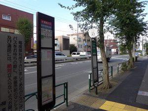 羽沢バス停