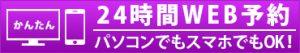 basic1long_banner-5