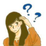 耳閉感の治療の詳細へ