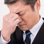 眼精疲労、顎関節症のツボとタンギングの関係(研究ノート)の詳細へ