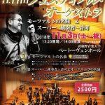 江古田音楽祭と芝居観劇の詳細へ